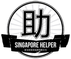 Singpore Helper